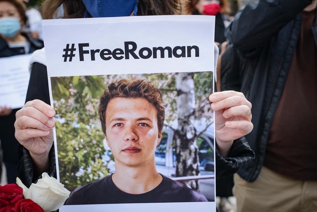 #FREE RAMAN